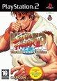 Hyper Street Fighter 2