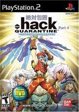 Hack - Quarantine (Vol. 4)