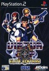 Virtua Cop - Elite Edition