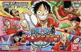One Piece - Going Baseball