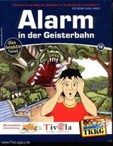 TKKG 12 - Alarm in der Geisterbahn