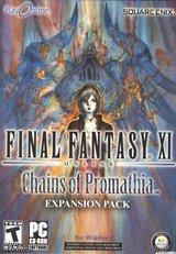 Final Fantasy 11 - Chains of Promathia