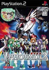 J-Phoenix 2