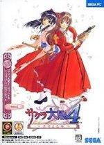 Sakura Taisen 4