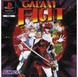 Galaxy Fight