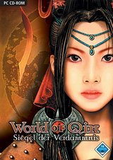 World of Qin