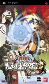 Naruto - Narutimate Hero Portable