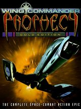 Wing Commander Prophecy Gold
