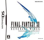 Final Fantasy 12 Revenant Wings