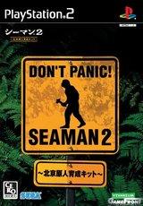Seaman 2