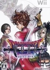 Dragon Quest Swords - Die maskierte Königin