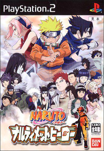 Naruto - Narutimate Hero