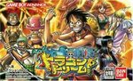 One Piece - Dragon Dream