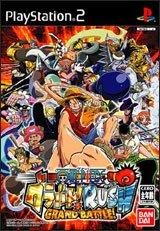One Piece - Grand Battle Combat Rush
