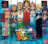 One Piece - Oceans Dream