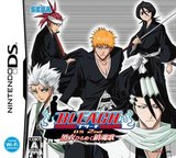 Bleach 2 - Kokui Hirameku Requiem