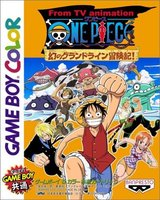 One Piece - Maboroshi no Grand Line Boukenki!