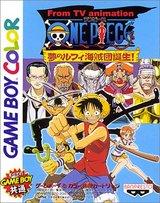 One Piece - Yume no Lufy Kaizokudan Tanjou