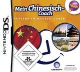 Mein Chinesisch-Coach