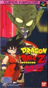 Dragon Ball Z 5 - History of Super Son-goku