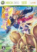 Mushihimesama Futari Ver 1.5