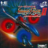 Image Fight 2 (Super CD-Rom)