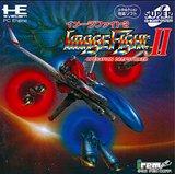 Image Fight 2 (Super CD-Rom)