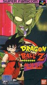 Dragon Ball Z Super Gokuuden - Totsugeki Hen