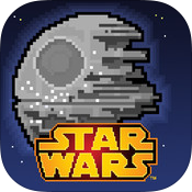Star Wars - Tiny Death Star
