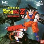 Dragon Ball Z - The Legend of Son Goku