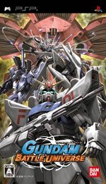 Gundam Battle Universe