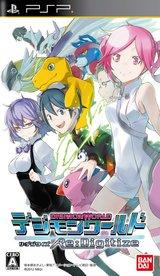 Digimon World Re - Digitize