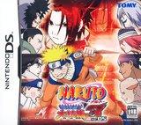 Naruto: Saikyou Ninja Daikesshuu 3