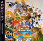 ADK World