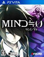 Mind Zero