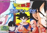 Dragon Ball Z 2 - Gekishin Freeza