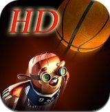 Air Jet Basketball HD