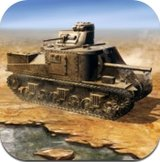 Tank Battle - North Africa