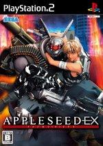 Appleseed EX