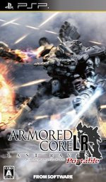 Armored Core - Last Raven Portable
