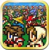 Final Fantasy - All the Bravest