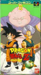 Dragon Ball Z 4 - Super Battle History 3