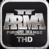 Arma 2 - Firing Range THD