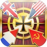 Strategy & Tactics - World War II