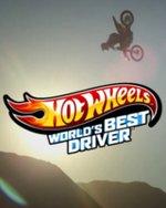 Hot Wheels - World's Best Driver