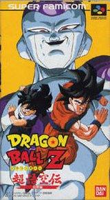 Dragon Ball Z Super Gokuuden - Kakusei Hen
