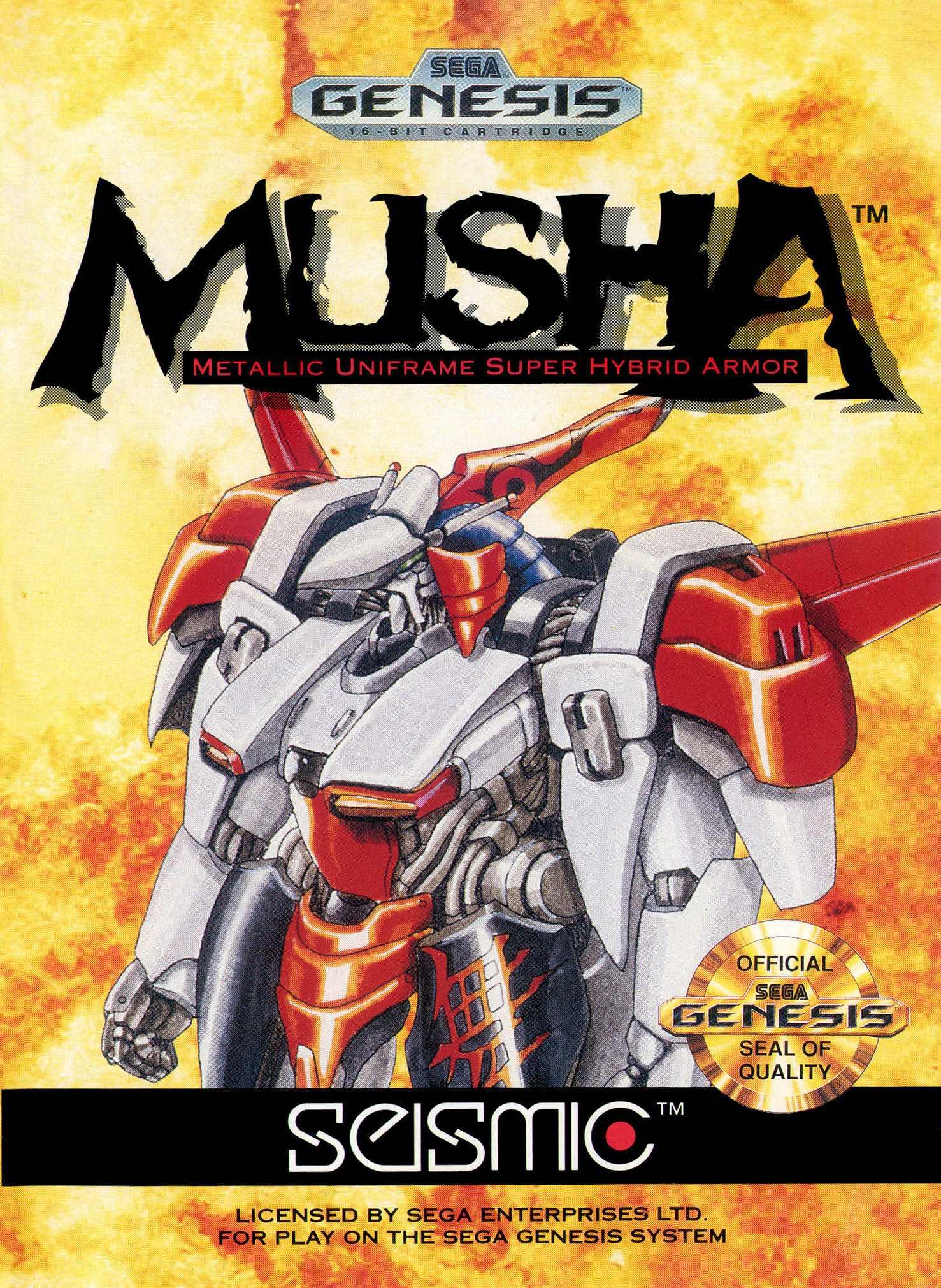 Musha Aleste