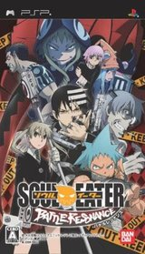 Soul Eater - Battle Resonance