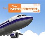 Aero Porter
