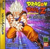 Dragon Ball Z - The Battle History